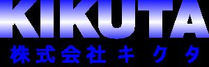 株式会社キクタ ウェブサイト